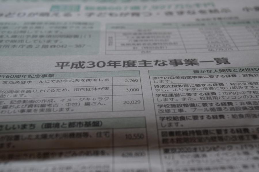 ファイル_000 (4)