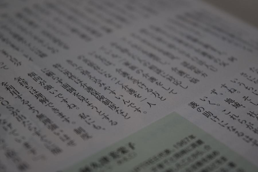 ファイル_000 (8)