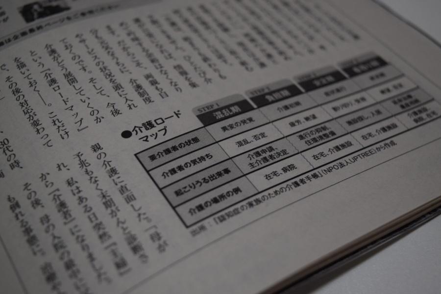 ファイル_000 (6)